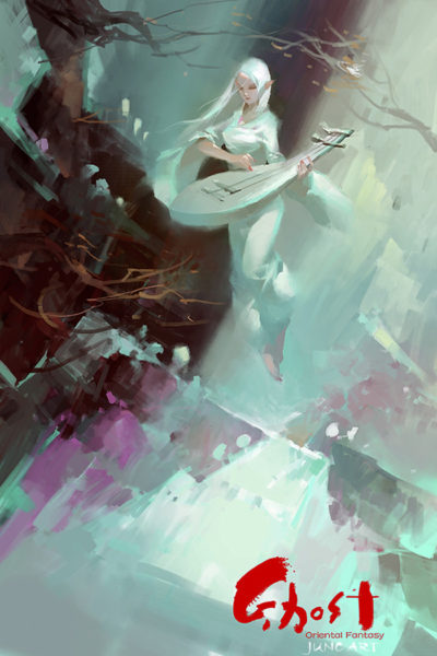 PROJECT, Wenjun Lin_02