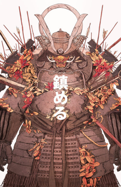Huge Japanese samurai warrior illustration art