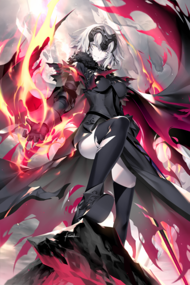 Jeanne Alter