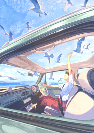 Under the clear summer sky, let's drive to travel
