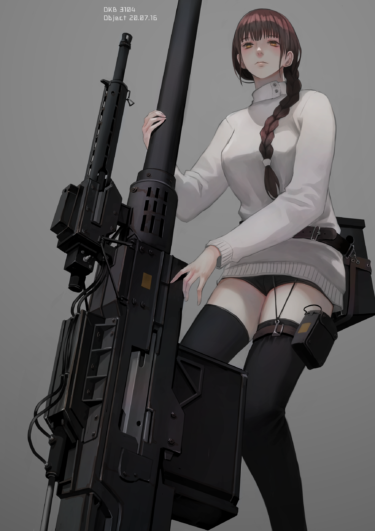 The girl with a huge weapon